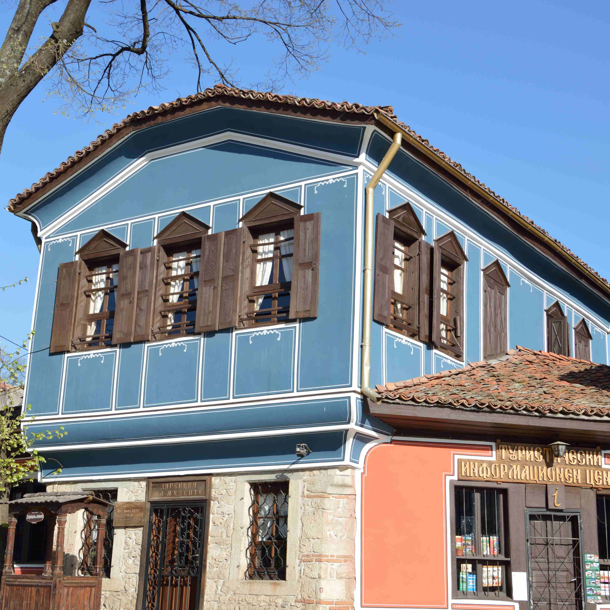 DAY 4: Take photos of the  beautiful architecture and ordinary Bulgarian life in Plovdiv, Koprivshtiza and Sofia